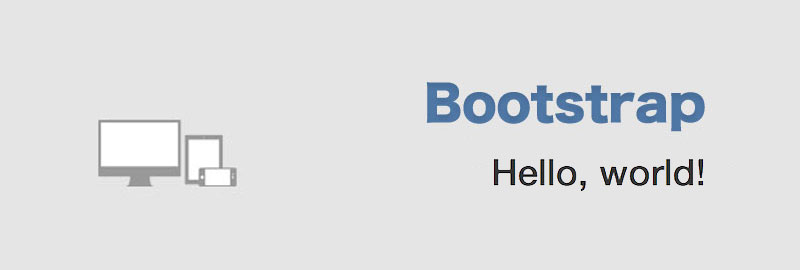 Bootstrap مكتبة البوتستراب – كيف ابدأ ؟
