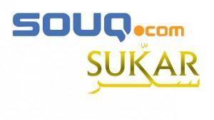 Souq-Sukar