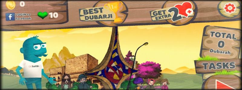 dubarji-game