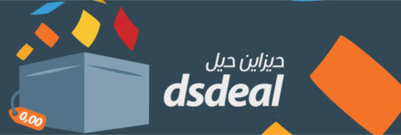 ديزاين ديل – حزمة للمصممين والمطورين العرب